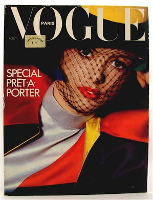 vogue-paris-aout-1979